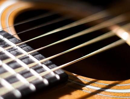 Boca de Guitarra Personalizada
